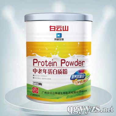 中老年蛋白质粉