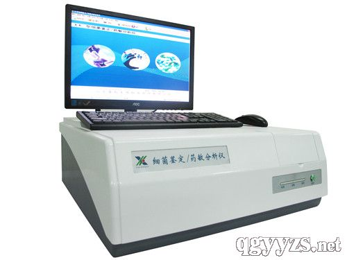 XK细菌鉴定/药敏分析仪