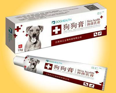狗狗膏抑菌乳膏