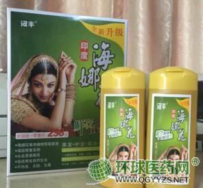 供应印度海娜花洗发水