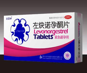 左炔诺孕酮片(川大华西)
