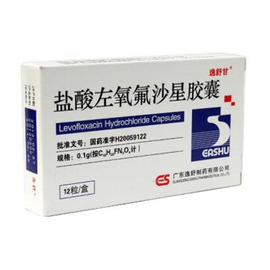 盐酸西替利嗪胶囊