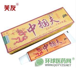 芙友中国肤乳膏