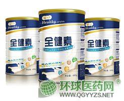 全健素复合蛋白质粉
