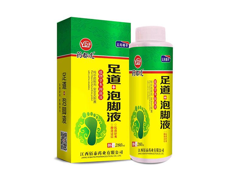 足道泡脚液-植物草本抑菌液