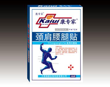 康专家颈肩腰腿贴-医用冷敷贴膏药止痛贴肩周炎
