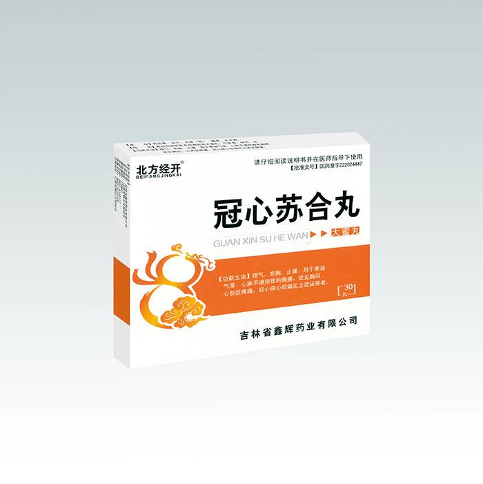 冠心苏合丸(30丸)
