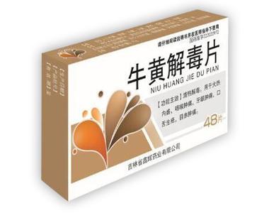 牛黄解毒片48片