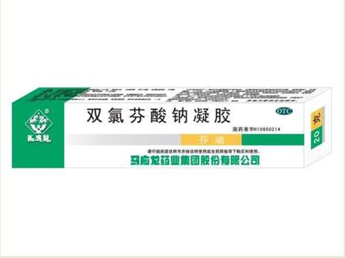 双氯芬酸钠凝胶