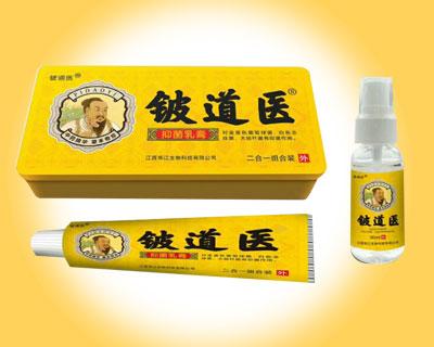 铍道医抑菌乳膏喷剂二合一组合装(铁盒装)