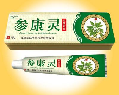 参康灵抑菌乳膏(铁盒装)