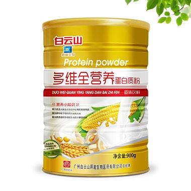多维全营养蛋白质粉