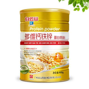 多维钙铁锌蛋白质粉