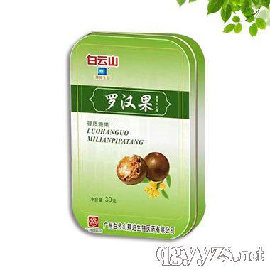 罗汉果蜜炼枇杷糖