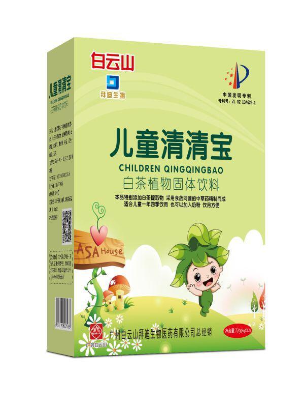 儿童清清宝白茶植物固体饮料
