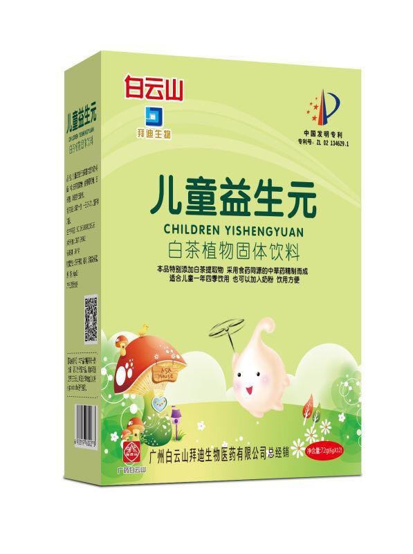 儿童益生元白茶植物固体饮料