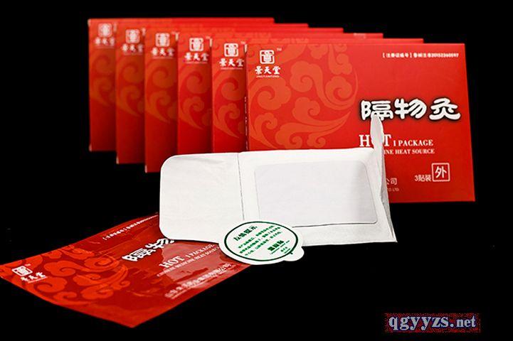 膏药工厂|膏贴代理|膏贴加盟