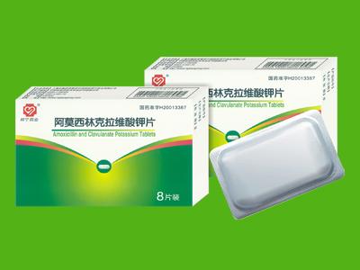 阿莫西林克拉维酸钾片(邦宁药业)