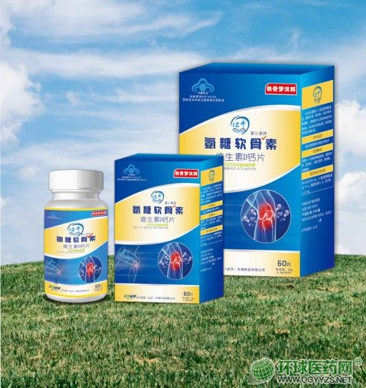 氨糖软骨素(铁骨罗汉邦)