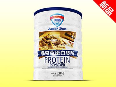 (美盾)蛋白质粉1000g铁听-蛹虫草