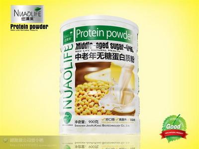 纽澳莱蛋白质粉-中老年无糖