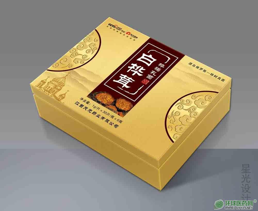 天元药业桦褐孔菌白桦茸