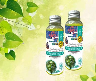 山茶橄榄保湿护肤肤甘油