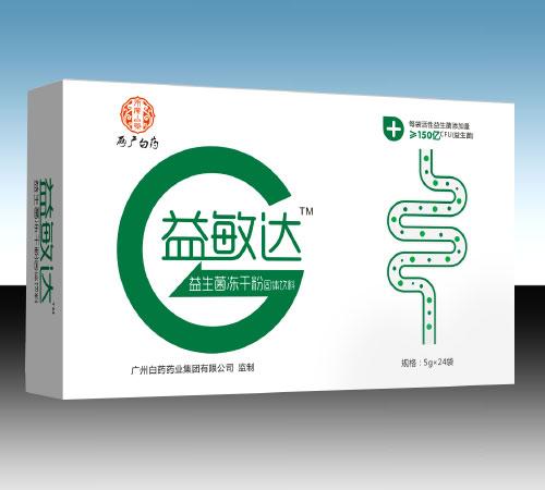 益敏达益生菌冻干粉