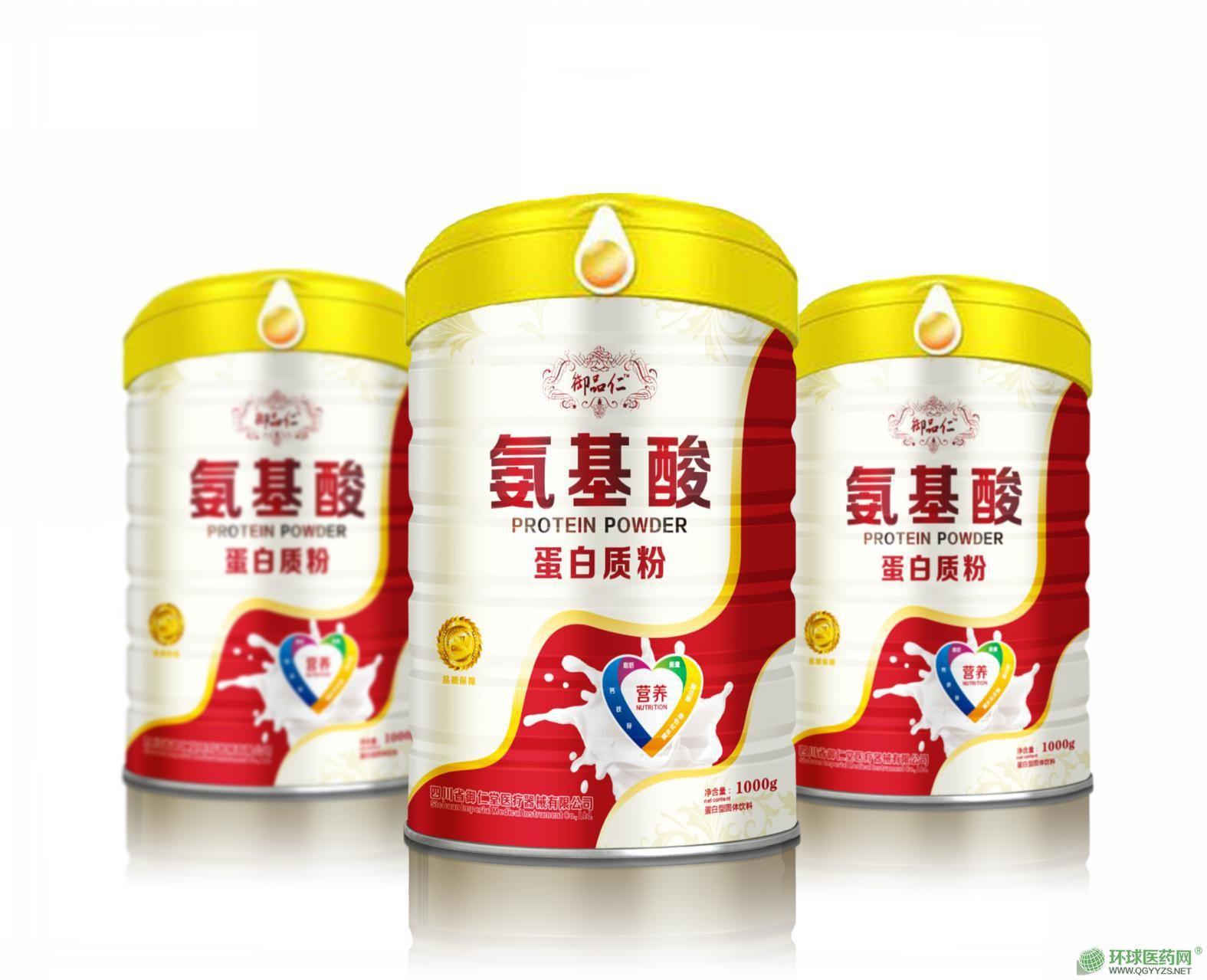 蛋白粉-蛋白质粉