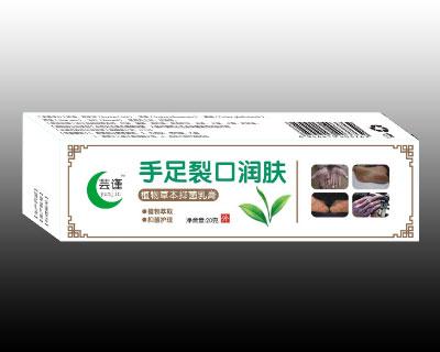 手足裂口润肤植物草本抑菌乳膏【赠海报】
