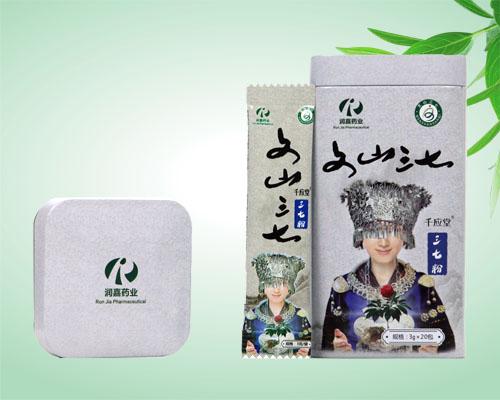 三七粉(20包)
