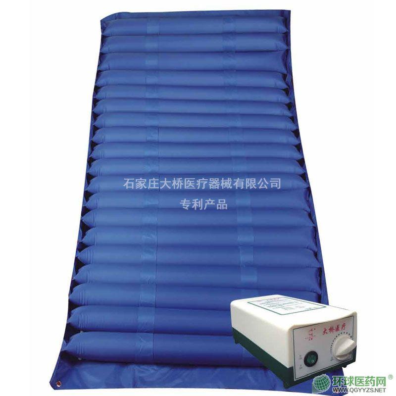 大桥防褥疮充气床垫条形波动型
