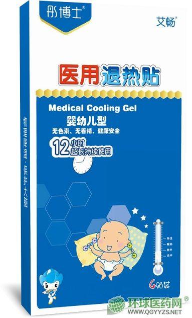 医用退热贴婴幼儿型