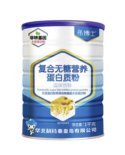 复合无糖营养蛋白质粉