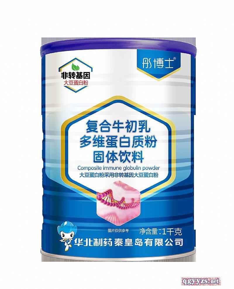 复合牛初乳蛋白质粉