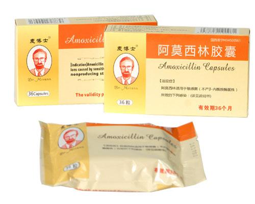 阿莫西林胶囊36粒