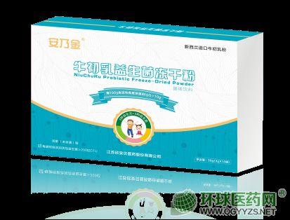 牛初乳益生菌冻干粉