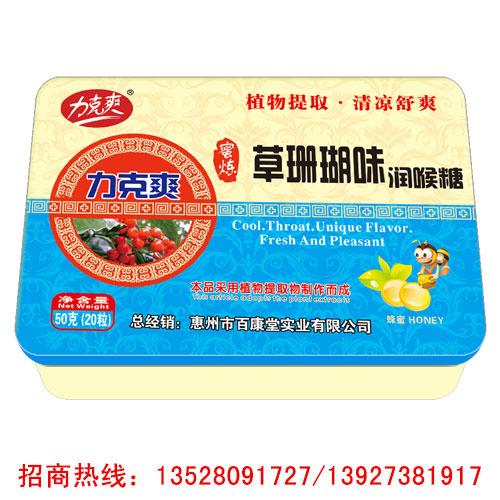 草珊瑚味润喉糖-铁盒