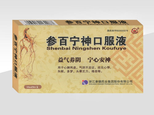 参百宁神口服液(专利号;ZL2005100502278)