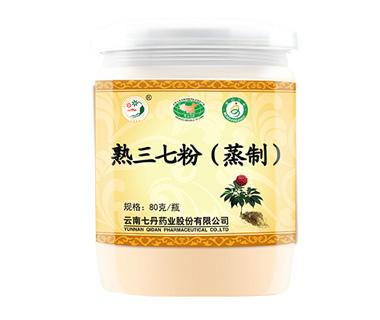 熟三七粉(蒸制)瓶