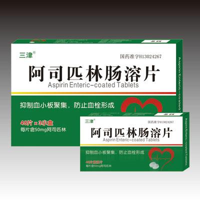 阿司匹林肠溶片48