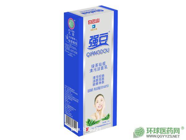 白云山强豆绿茶祛痘清污洁面乳