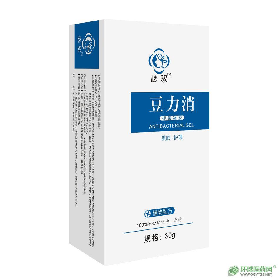 豆力消(抑菌凝胶)祛痘医院配方OTC专供
