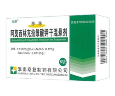 阿莫西林克拉维酸钾4:1干混悬剂