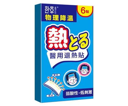 韩后医用退热贴说明书6