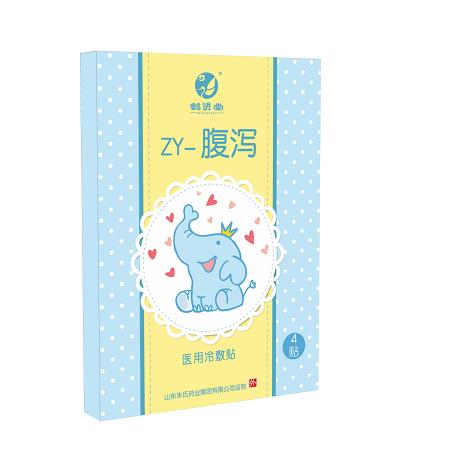 医用冷敷贴ZY-腹泻