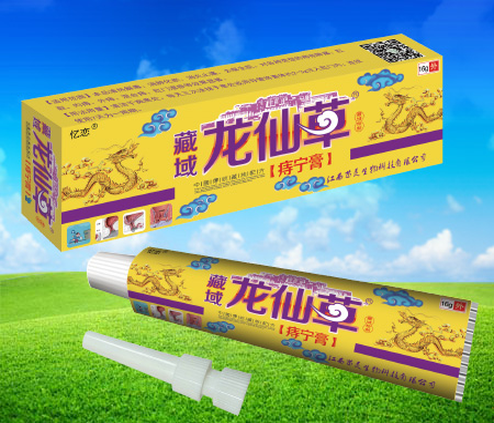 藏域龙仙草痔宁膏(16g)