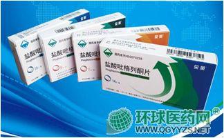 盐酸吡格列酮片(医保乙类)