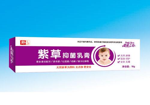 婴儿抑菌乳膏