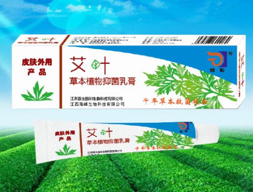 艾叶草本植物抑菌乳膏